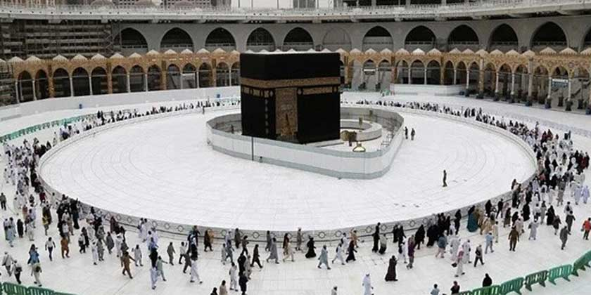 Hajj destination