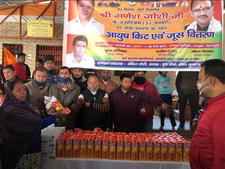 BJP workers distributing juice and AYUSH kits under Seva Week on the birthday of MLA Joshi