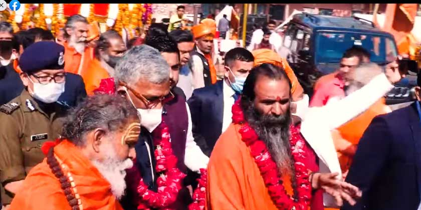 Divine and grand and safe Kumbh will be organized with the blessings of saints