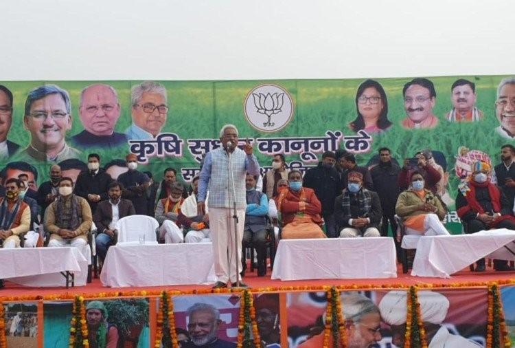 हरिद्वार: कैबिनेट मंत्री मदन कौशिक करेंगे शुभारंभ और कृषि कानून के समर्थन में आज निकाली जाएगी किसान रैली