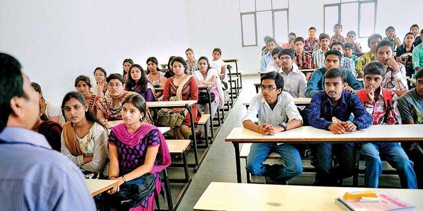 Uttarakhand School News