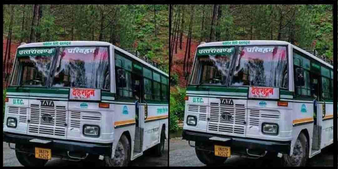 Uttarakhand Roadaways