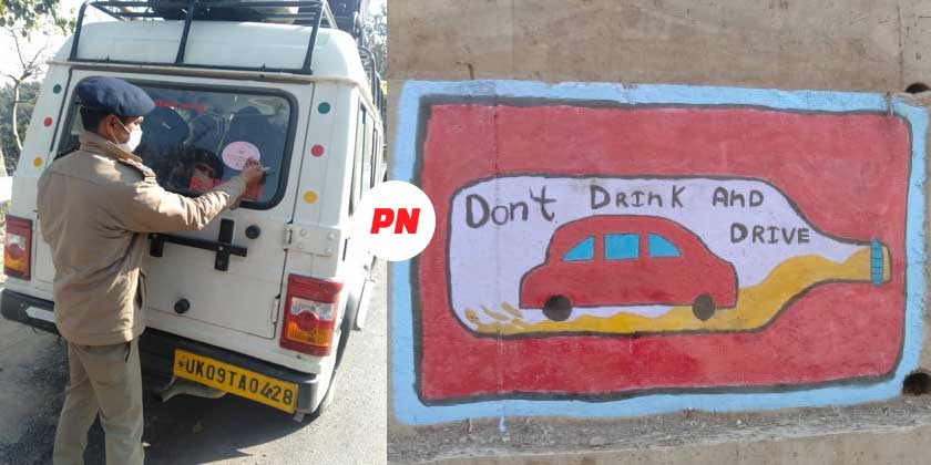 सड़क सुरक्षा जीवन रक्षा, जागरूकता जरूरी- वरिष्ठ पुलिस अधीक्षक, टिहरी गढवाल