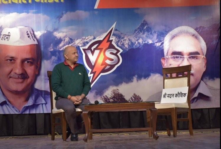 Uttarakhand: debate को नहीं पहुंचे उत्तराखंड के मंत्री मदन कौशिक तो सिसोदिया ने कहा- चुनौती देकर भाग जाना भाजपा की संस्कृति