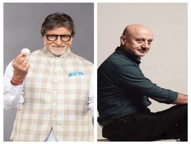 मुंबई : बॉलीवुड सेलेब्स ने कोरोनावायरस के टीकाकरण पर जाहिर की खुशी Amitabh Bachchan, अनुपम खेर ने