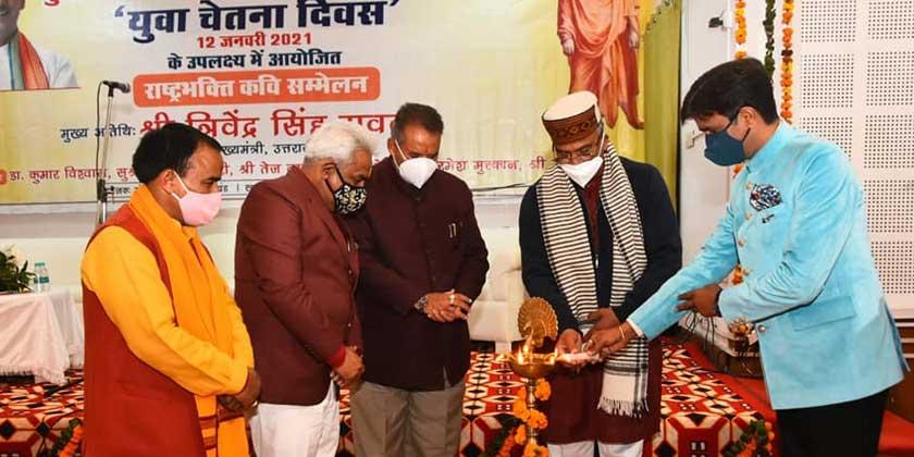 Kavi Kumar Vishwash,