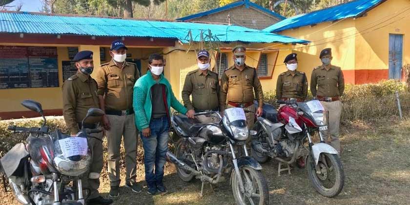 उत्तरकाशी पुलिस ने की चोरी की तीन मोटर साईकिल बरामद, एक अभियुक्त को किया गिरफ्तार