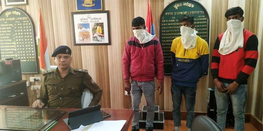 उत्तरकाशी पुलिस ने 15.09 ग्राम अवैध स्मैक के साथ 03 अभियुक्त गिरफ्तार