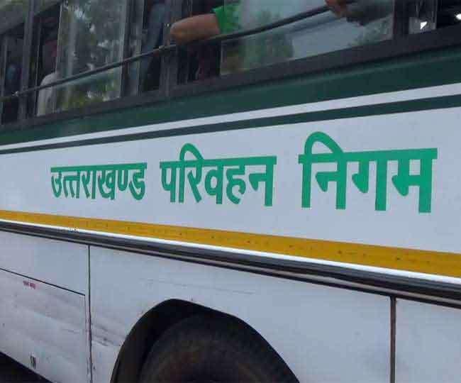 उत्तराखंड : उत्तराखंड आने वाले यात्रियों को हुई परेशानी Delhi ISBT शाम तक बंद रहने से