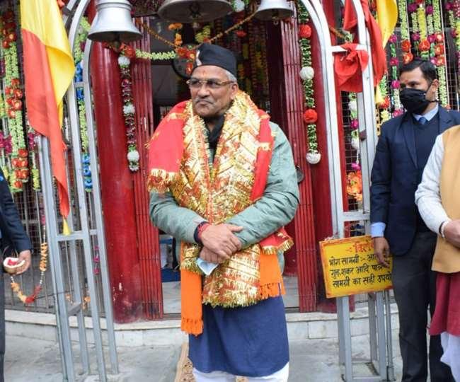 Uttarakhand रुद्रप्रयाग : कालीमठ में की पूजा-अर्चना मुख्यमंत्री त्रिवेंद्र सिंह रावत ने, विभिन्न योजनाओं का करेंगे लोकार्पण व शिलान्यास