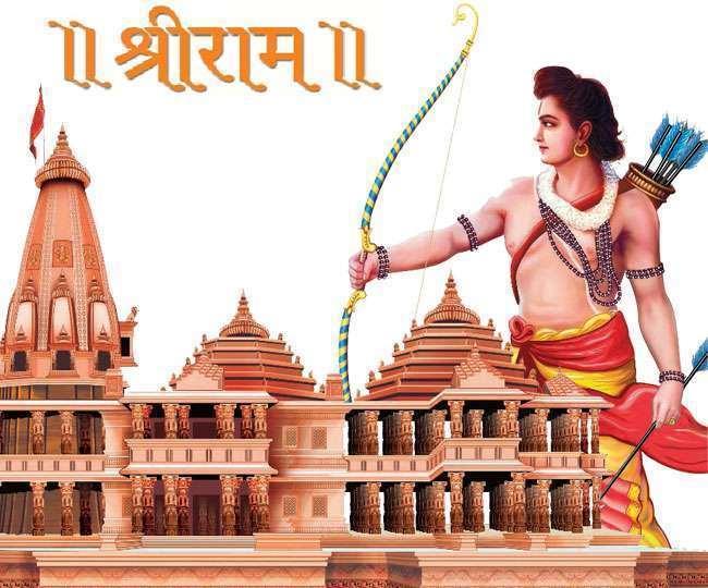 उत्तराखंड : 15 जनवरी को शुरू हुआ था अभियान, राम मंदिर निर्माण को देवभूमि से 35 करोड़ का योगदान