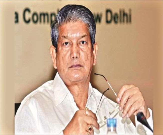 Uttarakhand By Election : कांग्रेस को खलेगी हरीश रावत की कमी सल्ट उपचुनाव में