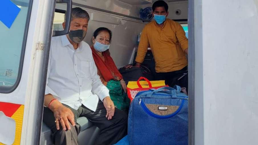 उत्तराखंड : हरीश रावत की तबीयत बिगड़ी, एयर Ambulance से लाए गए दिल्ली के AIIMS