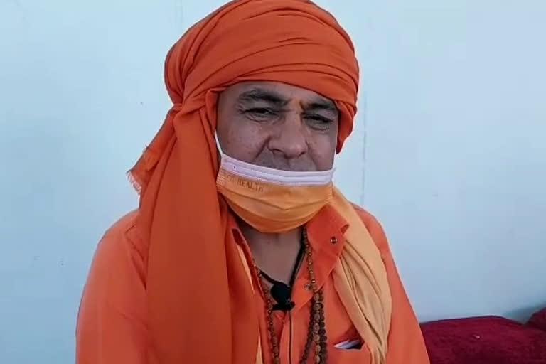 उत्तराखंड : आज महानिर्वाणी अखाड़े की बैठक , कुंभ को समाप्त करने का निर्णय लिया जा सकता है