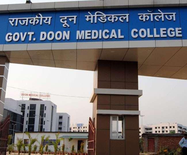 देहरादून कोरोनावायरस अपडेट: दून मेडिकल कॉलेज में दो डॉक्टरों सहित पांच कोरोना संक्रमित, लैब 48 घंटे के लिए बंद