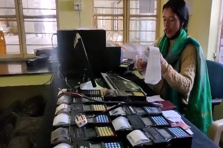 उत्तराखंड : सरकारी दफ्तरों ने बिजली विभाग की कमाई गुल की , चुकाया नहीं करोड़ों का बकाया