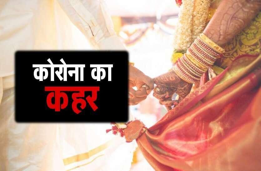 उत्तराखंड : लोग शादियों में सरकार द्वारा जारी की गई गाइडलाइंस का पालन नहीं कर रहे है