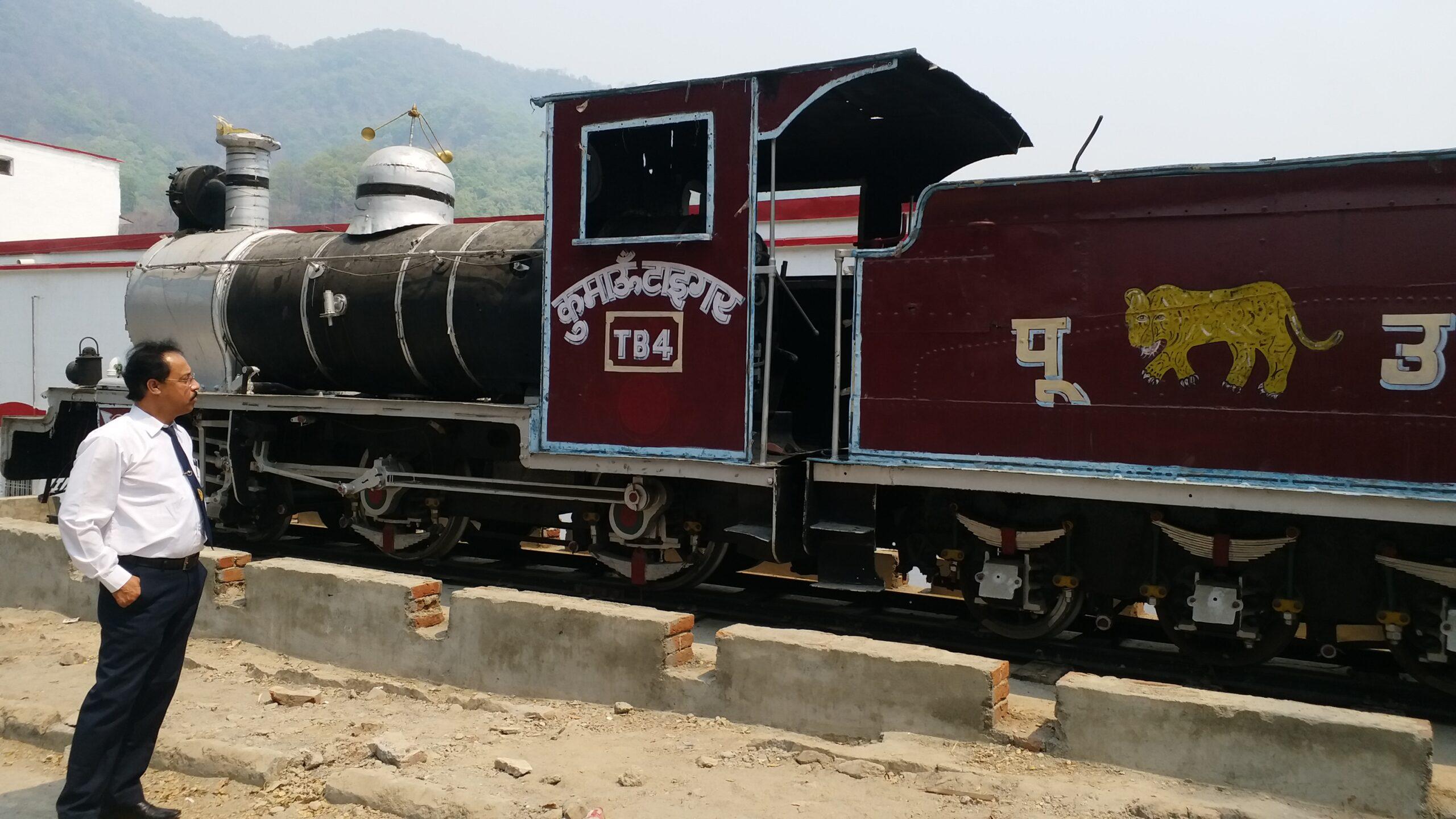 उत्तराखंड : ब्रिटिश युग की ट्रेन भाप इंजन 'कुमाऊं टाइगर' बना धरोहर, काठगोदाम स्टेशन की बढ़ाएगा शान