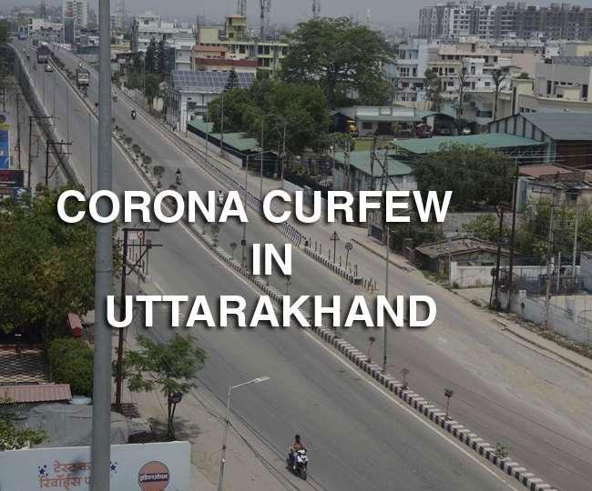 उत्तराखंड : उत्तराखंड में 10 अगस्त तक कोरोना कर्फ्यू रहेगा, जानिए सरकार ने क्या दी छूट
