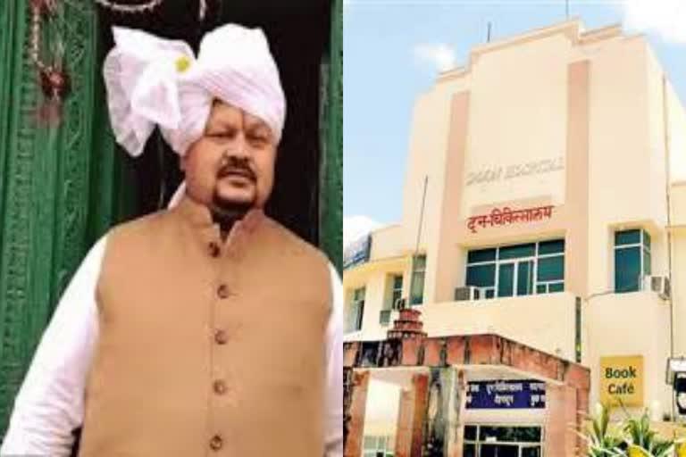 उत्तराखंड : दून अस्पताल में आज धारचूला से कांग्रेस विधायक हरीश धामी की बेटी का निधन