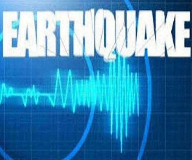 उत्तराखंड में भूकंप: राजधानी देहरादून में आया भूकंप, तीव्रता 3.8 , लोग घरों से बाहर निकले
