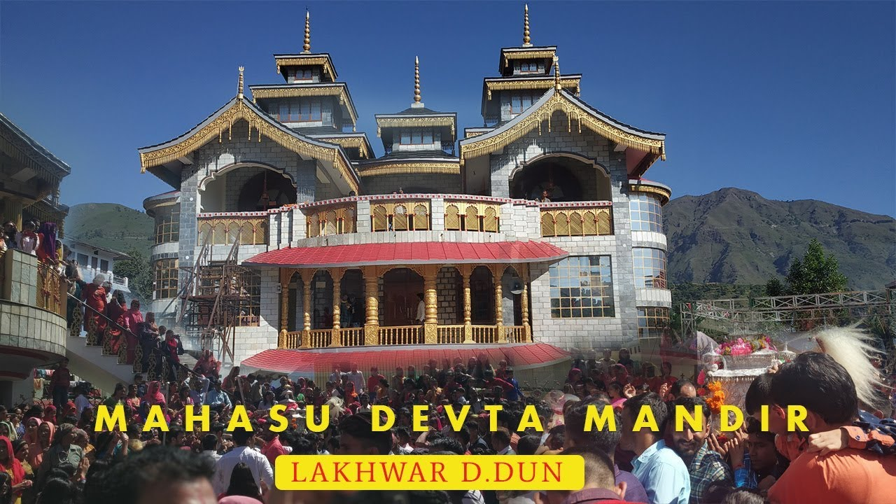 उत्तराखंड कोरोना: मोहना और लखवाड़ मंदिर भी श्रद्धालुओं के लिए बंद हो गए