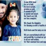 बॉलीवुड न्यूज़ : फिर गूंजी किलकारी हरभजन सिंह के घर, एक्ट्रेस पत्नी गीता बसरा ने दिया बेटे को जन्म