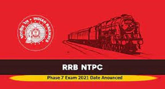 आरआरबी एनटीपीसी चरण 7 परीक्षा: आरआरबी एनटीपीसी 7 वें चरण की परीक्षा तिथि जारी