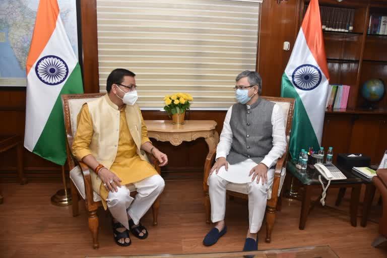 उत्तराखंड : मुख्यमंत्री पुष्कर सिंह धामी ने नई दिल्ली में रेल मंत्री अश्विनी वैष्णव से मिले