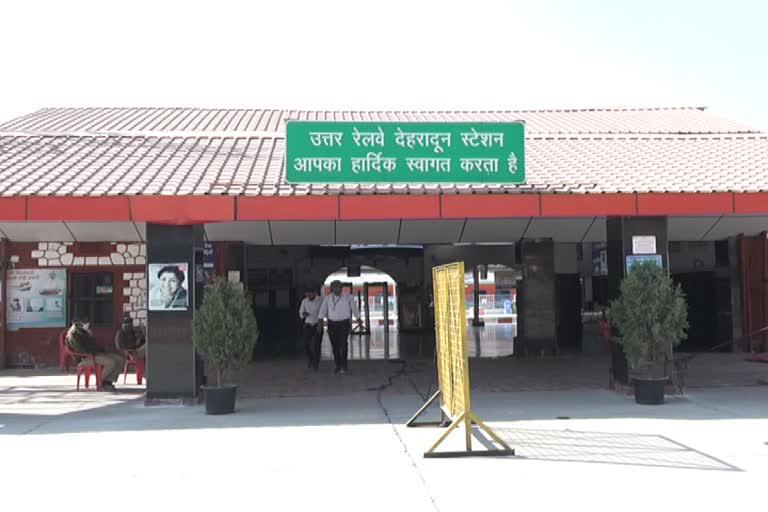 उत्तराखंड : खुशखबरी! विकलांग यात्रियों को ऑनलाइन मिलेगा रियायती रेलवे पास