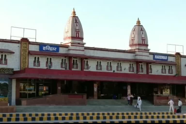 उत्तराखंड :ट्रेन से आ रहे हैं हरिद्वार तो आरटी-पीसीआर तैयार रखें, नहीं तो बढ़ जाएगी मुश्किलें