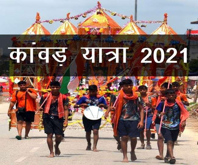 उत्तराखंड सावन कांवड़ यात्रा 2021: आज से कांवड़ यात्रियों के लिए बार्डर सील