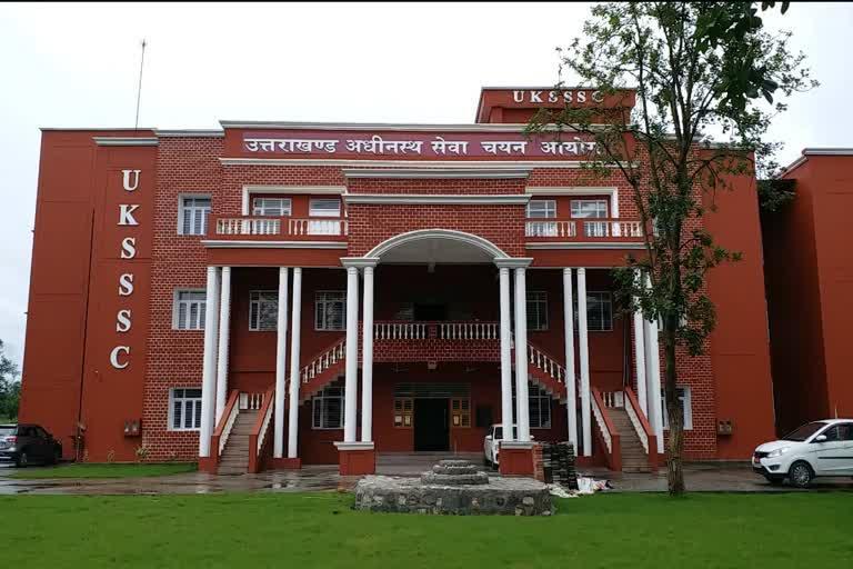 उत्तराखंड : यूकेएसएसएससी 8 अगस्त को सहायक शिक्षक (एलटी) की लिखित परीक्षा आयोजित करेगा