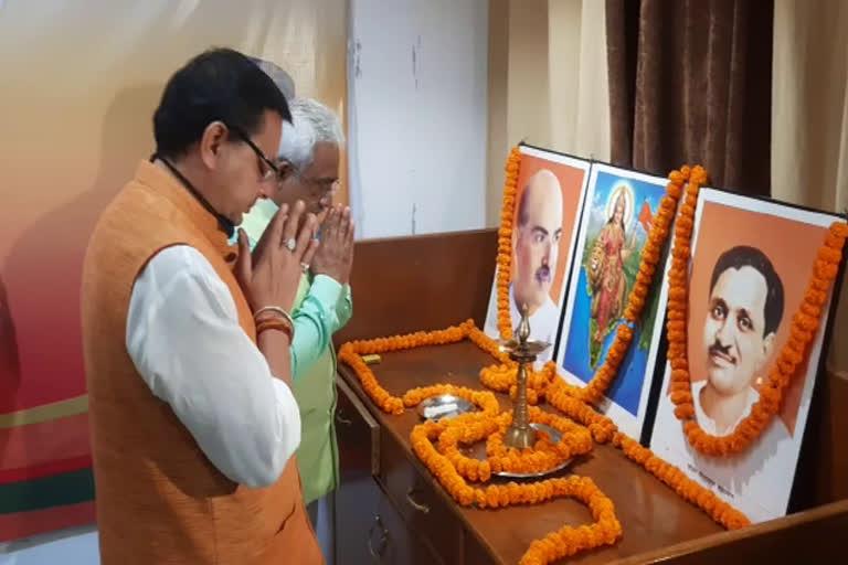 उत्तराखंड : बीजेपी का 'विकास की बात बूथ के साथ' कार्यक्रम शुरू, सीएम और प्रदेश अध्यक्ष ने किया उद्घाटन