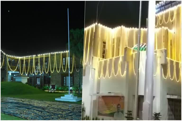 उत्तराखंड : आजादी की 75 वीं वर्षगांठ की पूर्व संध्या पर उत्तराखंड में सीएम आवास और विधानसभा भवन रोशनी से जगमगा उठा