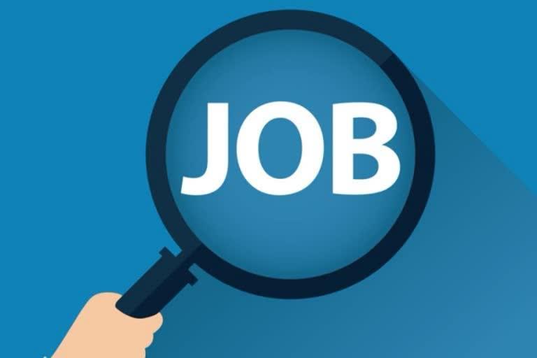 उत्तराखंड : UKPSC ने महाधिवक्ता कार्यालय के तहत समीक्षा अधिकारी और सहायक समीक्षा अधिकारी की भर्ती के लिए आवेदन जारी कर दिया