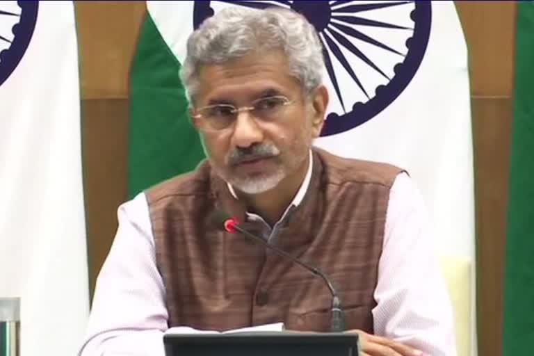 भारत UNSC की बैठक: विदेश मंत्री एस जयशंकर आज 'आतंकवादी कृत्यों के कारण अंतरराष्ट्रीय शांति और सुरक्षा के लिए खतरे' पर संयुक्त राष्ट्र सुरक्षा परिषद की बैठक की अध्यक्षता करेंगे