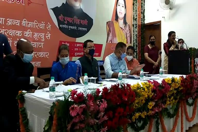 उत्तराखंड : सीएम पुष्कर सिंह धामी ने मुख्यमंत्री वात्सल्य योजना का शुभारंभ किया , बेसहारा बच्चों को होगा फायदा
