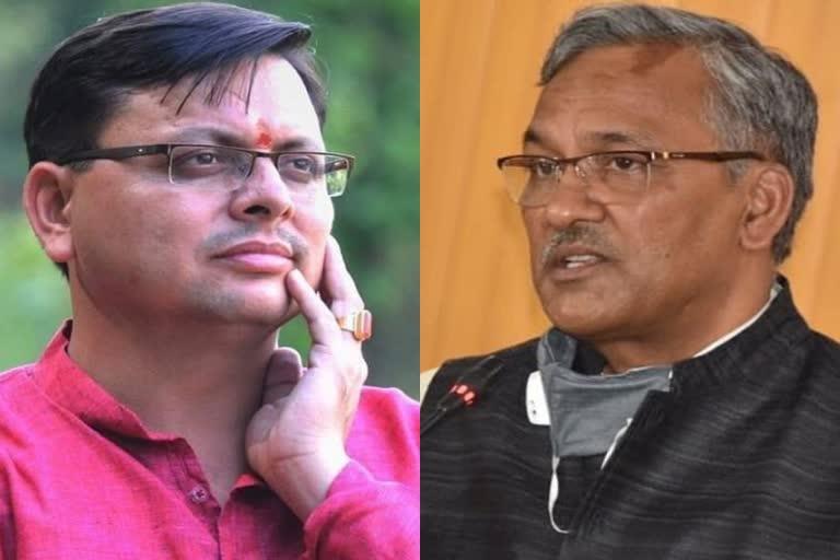 उत्तराखंड : सीएम पुष्कर धामी की भूमि कानून समिति पर त्रिवेंद्र ने जताई आपत्ति