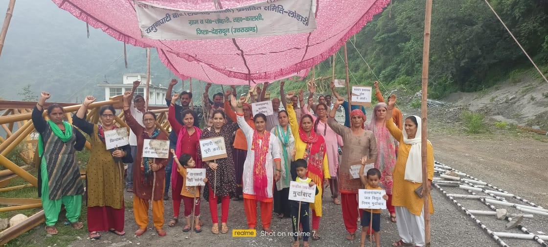 उत्तराखंड : लगातार 77वें दिन भी ब्यासी बांध से पुर्ण रुप से प्रभावित एकमात्र राजस्व गांव लोहारी का धरना प्रदर्शन जारी , सरकार के विरूद्ध किसानों ने अपना आक्रोश व्यक्त किया
