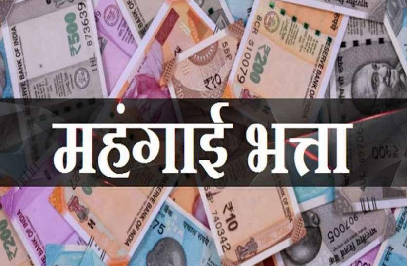 उत्तराखंड : मुख्यमंत्री पुष्कर धामी ने कर्मचारी-शिक्षकों को सितंबर माह से महंगाई भत्ते का लाभ देने का ऐलान किया