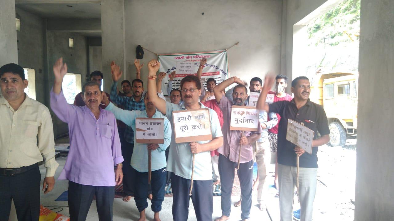 उत्तराखंड : वर्तमान राज्य सरकार लोहारी के ग्रामीणों की समस्याओं को सुनने व समझने को राजी नहीं