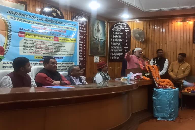 उत्तराखंड मसूरी ब्रेकिंग न्यूज़ : नालायक बताया हरक के सामने कॉमरेड ने इन भाजपा मुख्यमंत्रियों को , मुस्कुराते रहे वन मंत्री