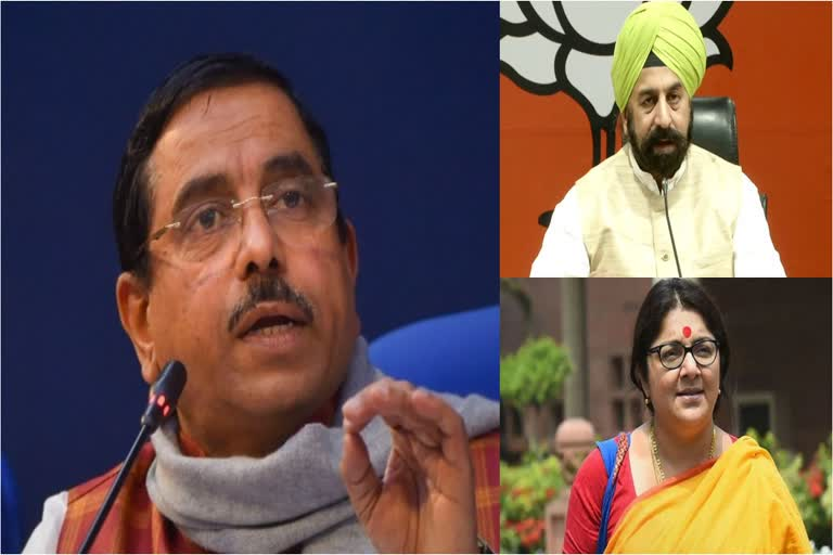 उत्तराखंड देहरादून ब्रेकिंग न्यूज़ : भाजपा चुनाव प्रभारी प्रहलाद जोशी आज पहुंचेंगे उत्तराखंड , दो बड़ी जनसभाएं होंगी