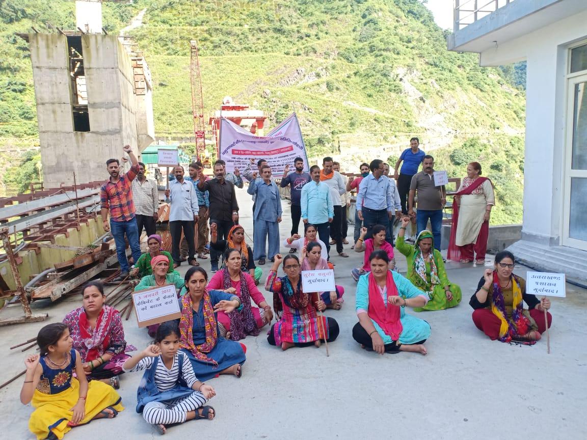 उत्तराखंड : लोहारी के ग्रामीणों का धरना प्रदर्शन जारी ,लोहारी के ग्रामीणों द्वारा प्रदेश सरकार की जनविरोधी नितियों तथा असंवेदनशीलता पर जमकर नारेबाजी करते हुए अपना रोष व्यक्त किया।