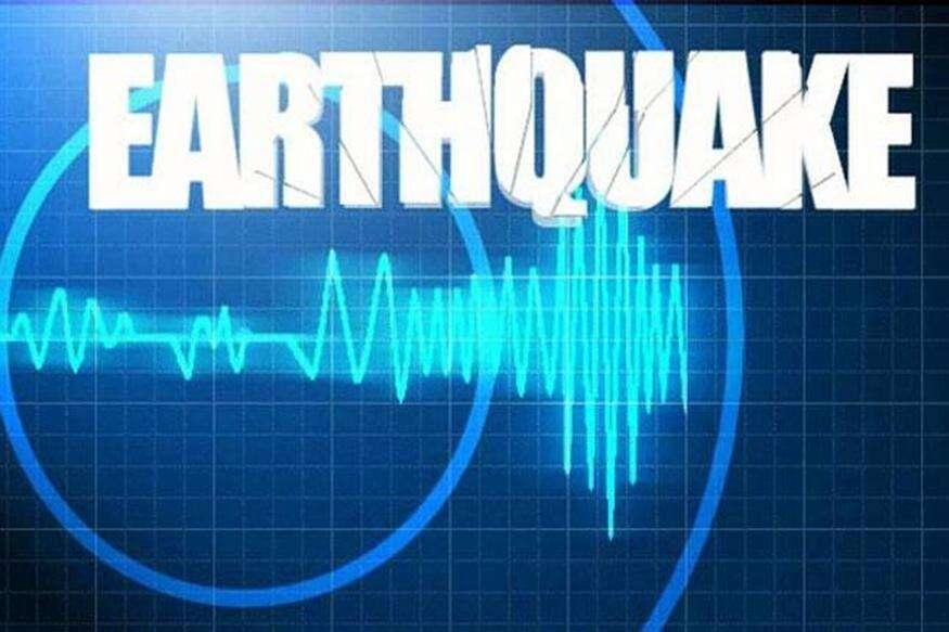 उत्तराखंड पिथौरागढ़ ब्रेकिंग न्यूज़ : पिथौरागढ़ में भारत-नेपाल सीमा पर महसूस किए गए भूकंप के झटके, तीव्रता 3.5