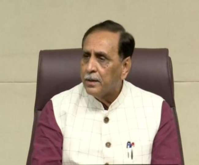 गुजरात विजय रूपाणी इस्तीफा : आज गुजरात के मुख्यमंत्री विजय रूपाणी ने इस्तीफा दिया
