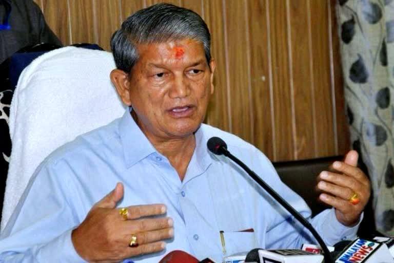 उत्तराखंड : हरीश रावत ने आशंका जताई , कहा- किसी नेता पर परिवर्तन यात्रा के दौरान फेंका जा सकता है तेजाब