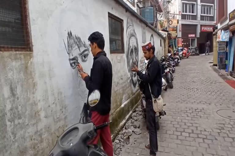 उत्तराखंड मसूरी न्यूज़ : सफाई कर्मियों को सम्मान देने के लिए दीवारों पर उनके चित्र उकेरे गए