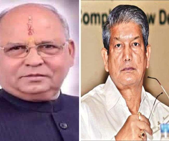 उत्तराखंड न्यूज़ : कांग्रेस चुनाव संचालन समिति के अध्यक्ष हरीश रावत की टिप्पणी पर अब कैबिनेट मंत्री बंशीधर भगत ने भी पलटवार किया
